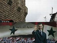 Israel e o terrorismo na Síria. 21581.jpeg