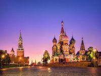 Preço do petróleo: Rússia quebrará o monopólio de Wall Street. 23584.jpeg