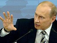 Vladimir Putin dá última conferência antes das eleições presidenciais