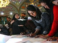 Iran: A mentira das