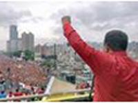 América Latina: Venezuela ultrapassa EUA em apoio