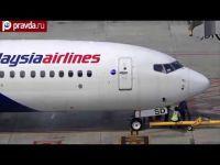O que aconteceu ao avião da Malaysian?. 20600.jpeg