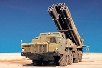 No setor de lança-mísseis só sitemas