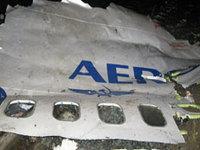 Queda do Boeing nos Urais: Notícias actualizadas