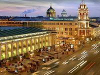 XII Fórum Económico Anual de São Petersburgo