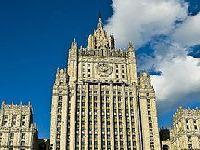 Ministro do Exterior russo inicia turnê pela América Latina em Cuba. 32614.jpeg