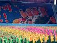 RDP Coreia critica EUA