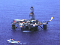 Brasil, o Pre-Sal, o modelo norueguês e a Petrobrás