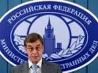 Kamynin: Conselho da U.E. apresenta teses mutuamente exclusivas