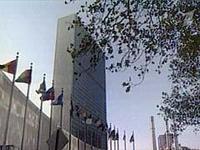 Edifício da ONU evacuado por fosgeno