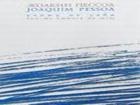 O verso livre de Joaquim Pessoa. 15623.jpeg