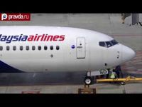 Rússia detecta Su-25 da Junta na hora do abate do voo MH17. 20626.jpeg