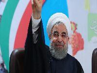 Câmara de Comercio e Indústria Brasil- Irã saúda Hassan Rouhani pela sua triunfante reeleição. 26629.jpeg