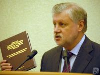 Rússia não vai chorar a ausência dos observadores da OSCE