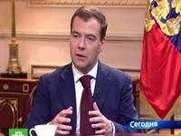 Medvedev e Putin falaram com Presidente de Gazprom