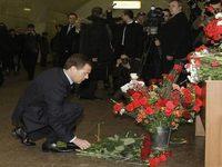 Liquidados! 3 elementos ligados aos ataques em Moscou