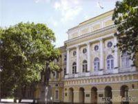 Centro Lusófono em São Petersburgo. 17651.jpeg