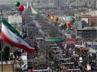 Iranianos marcaram o aniversário da revolução islâmica. 21655.jpeg