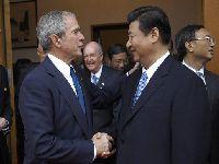 Pres. Xi Jinping, Pequim, China 2021: Discurso de Ano Novo. 34658.jpeg