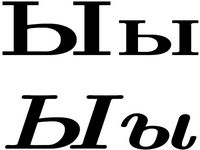 Medvedev: Domains precisam do abecedário cirílico