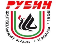 FC Rubin Kazan retoma liderança