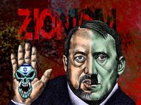 Altamiro Borges: Terrorista de Israel e silêncio da mídia