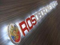 Empresa russa desenvolve sistema de segurança para cidades da América Latina. 20666.jpeg
