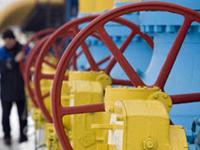 Ucrânia abriu as torneiras da sua rede de gás