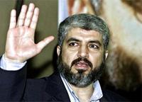Líder do Hamas reconheceu Israel pela primeira vez