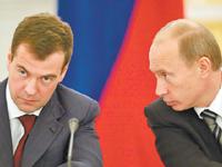 Sistema bipartidário e a república parlamentar na Rússia