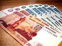 Rublo ronca, mercados pegam fogo. 23689.jpeg