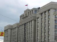 Câmara baixa do Parlamento russo será reeleita  em dezembro