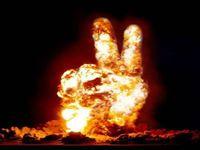 Documentos comprovam que Israel possui armas nucleares