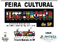 Feira cultural leste europeia de SP - edicao especial do mês das mães. 28714.jpeg