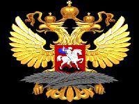 Ordem Executiva: Metas de desenvolvimento nacional da Rússia até 2030. 33715.jpeg