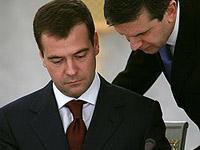 Rússia entrou no Top das 10 maiores economias do mundo