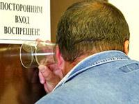 Polícia Russa vendendo gravação telefónica