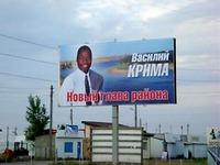 O Obama russo