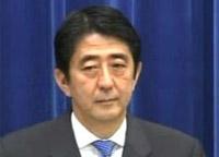 Shinzo Abe demitiu-se
