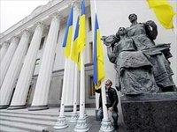 A Ucrânia como realmente é. 19758.jpeg