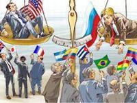 A América Latina como alvo de disputa. 20762.jpeg