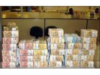 Brasil na liderança do número de milionários em expansão, diz pesquisa