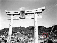 Em Nagasáqui pediu-se um mundo sem armas nucleares. 33765.jpeg