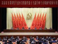 Xi Jinping pede que o Partido Comunista dê novos passos na luta por uma China socialista moderna. 34766.jpeg
