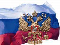 MRE da Rússia sobre apoio humanitário na Ucrânia. 20769.jpeg