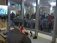 Alerta de terrorismo :Rede de telemóveis desligada no metro de Moscovo