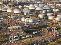 Petrobrás: a gigante brasileira e a história que deveríamos contar. 32778.jpeg