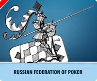 Poker na Rússia agora é desporto