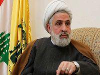 Hezbollah anuncia início de 'nova fase' do conflito com Israel. 31779.jpeg