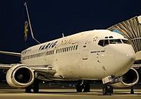 Boeing  PPVTA da Varig pela terceira vez por mês tem problemas na pista